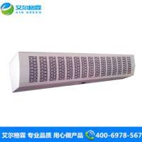热销贯流式风幕机 自然风型贯流式风幕机FM1518