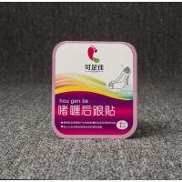 东莞智彤印刷 女鞋吊牌专业免费设计吊牌