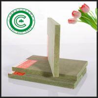 5mm防潮密度板 防水绿芯高密度纤维板 橱卫专用板