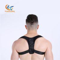 运动护具 加压背带黏贴护腰带健身举重保暖透气运动腰带 海绵矫正背带