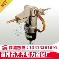 CBHD液压直弯器 铁路专用液压直弯器 接触网专用液压直弯器