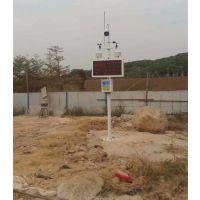 中环环保ZHHB-YZ工地扬尘监测仪器批发