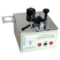 中西(LQS)手动闭口闪点仪 型号:M256227-SYP1002B-IV库号:M256227