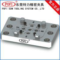 【EROWA电极夹具】150*92不锈钢电极夹头|火花机快速定位工装夹具