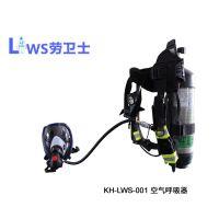 专业劳卫士6.8L正压式消防空气呼吸器