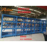 郑州抽屉式货架 模具存放 ZY10010 重型模具货架 货架大全 厂家生产