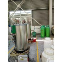 河南濮阳燃气蒸汽发生器厂家蒸汽量200公斤