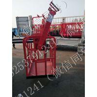 低价出售 1.5米 起重机 吊车专用施工吊篮 高空作业施工平台