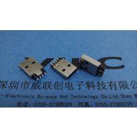 USB A公 90度鱼叉DIP 针脚贴片 不模顶 老款 LPC耐高温+SGS环保认证