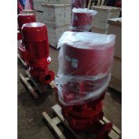 天津喷淋泵流量XBD8.9/30G-L售后服务好。