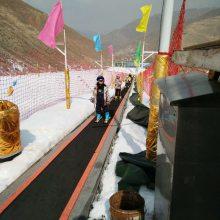 滑雪魔毯生产厂家质优价美