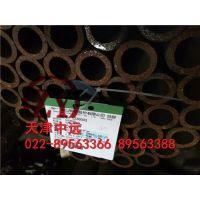 机械加工镀锌合金无缝管|SA-210C镀锌合金无缝管尺寸规格表