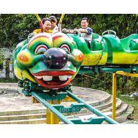 虫果滑车游乐设备儿童大型乐园游乐设施大型户外游乐设备过山车
