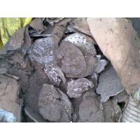 厦门锡渣具体回收价格,上门收购电子焊锡渣,波峰焊锡渣等