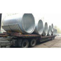 供应 新疆波纹涵管 河南大口径钢波纹管涵施工 Q235材质