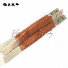 非标生产镀锡铜线软连接 500-1000A裸铜大电流铜软连接