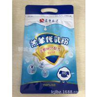 供应牡丹江豆奶粉包装袋,牡丹江金霖塑料包装制品厂