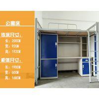 公寓床,双层床,宿舍钢制床选购定做,选安卓办公家具大厂家直销