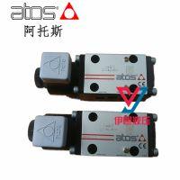 DHI-0611/WP 24DC +SP667原装意大利ATOS电磁阀
