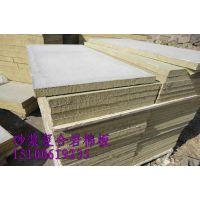 吉林厂家报价4个厚绝热防火岩棉复合板