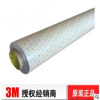 3M9671LE 无基材双面胶耐高温柔性线路板胶带