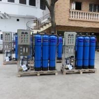 晨兴供应云南丽江化工厂家除水垢混合纯水设备 工程案例零排放项目