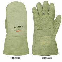 汉登HD658耐600度高温手套,铝箔隔热手套