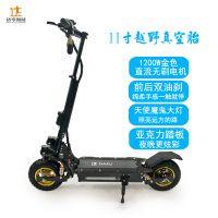 达孚电动滑板车 可折叠真空胎代驾代步电动车
