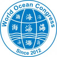 2018第九届世界海洋大会暨展览会