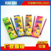 常规带皮头HB抽条不易断芯铅笔入纸盒装铅笔笔杆和皮头颜色可定制