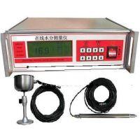 中西在线水分连续测定仪(介质煤气,管径2200mm 温度80度 输出4-20ma )