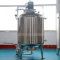 厂家批发定做不锈钢镜面单层反应釜 车用尿素反应釜设备 化工原料反应釜