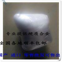 佛山供应K01钨钢材质K01钨钢厚板 硬质合金化学成分