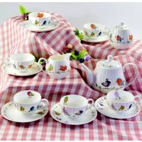 唐山北都厂家直销骨质瓷咖啡具 陶瓷咖啡杯碟 开业礼品套装