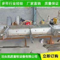 河北养猪设备厂家 凯胜畜牧刮粪机 304不锈钢清粪机 刮粪机配件 主机 转角轮