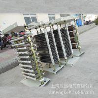 超低价批发ZX15-140电动机起动调速制动电阻器