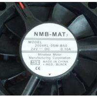 NMB-MAT7 2004KL-05W-B50 24VDC 0.1A 施耐德变频器风扇