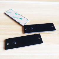 RFID超高频抗金属电子标签 RFID电子标签 UHF超高频PCB抗金属标签