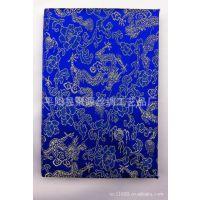 厂家直销丝绸笔记本单装  校园礼品  中国风  员工福利礼品