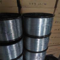 热销0.45 0.5 0.55 镀锌铁丝 镀锌绑丝 25kg一轴一跟头 质软白亮