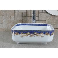 彩金陶瓷彩色台上四方卫浴洁具欧式洗手艺术盆