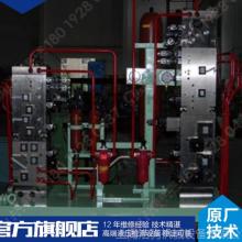 上海液压工作站2150热轧带钢液压阀组维修保养及配件提供更新升级H&J