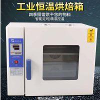 广州旭朗HK系列智能烘干烤箱直销