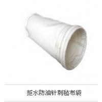 脉冲除尘器配件的选择