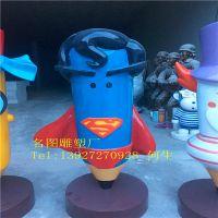 形象卡通公仔造型 |幼儿园玻璃钢卡通雕塑|名图玻璃钢雕塑厂