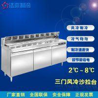 firscool优质的厨房设备在哪买,firscool工作台冷柜价格多少钱哪个牌子好