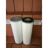 厂家直销柴油净化器除尘滤芯C1040(TX)C1030专用滤芯