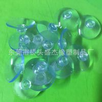 PVC吸盘 强力吸盘 真空吸盘 PVC吸盘生产厂家