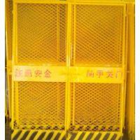 广东省hysw建筑井口安全防护电梯门 欢迎定制hy-194