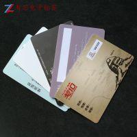 深圳智芯供应校园一卡通充值饭堂卡,热水卡,图书馆借书卡管理系统